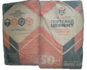 Цемент (г.Новокузнецк,  г.Искитим,  г.Топки)