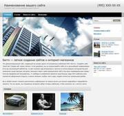 Конструктор сайтов для Вашего бизнеса