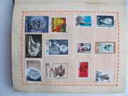 Продам Альбом  с коллекциями марок времени конца 60- х. начала 70- х.