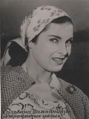 артист фото Сильвана Пампани 1920-1937 год