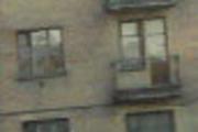 Деревянные оконные блоки