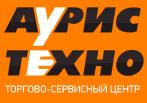 Ремонт компьютеров и офисной техники в г. Новокузнецк