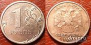 ПРОДАЮ Российские монеты,  срочно ищу покупателя на монеты