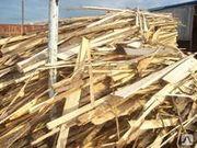 Горбыль, обрезь, опилки, дрова готовые.