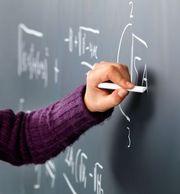 Репетитор по математике. Подготовка к ГИА,  ЕГЭ