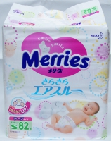 Японские подгузники Merries S (82) 850 руб.