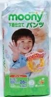 Японские трусики-подгузники для мальчиков MOONY SUPER BIG (26)