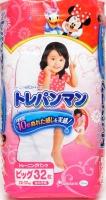 Японские трусики-подгузники для девочек MOONY L (32) 880 руб.