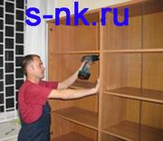 Сборщик мебели Новокузнецк