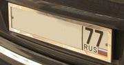 Эксклюзивные кассетные рамки для гос. номеров из нержавеющей стали