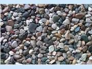 Гравий песок пшс