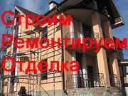 Строительные,  ремонтные,  отделочные работы в Новокузнецке