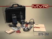 ВТБ 2 М виброметр тахометр балансировщик выпускает компания MVR Compan