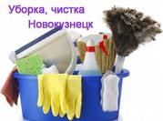 Глубинная Чистка матрасов в Новокузнецк. Кирби Kirby