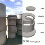 Кольца стеновые армированные колодцев ГОСТ 8020-90