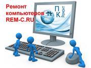 Ремонт и обслуживание компьютерной техники в Новокузнецке