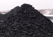 Уголь Дрова В Новокузнецке