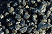 уголь с доставкой