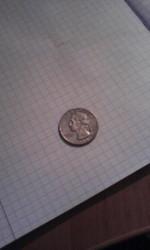 Где в новокузнецке можно продать монеты нумизмат магазин казань