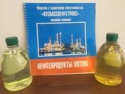 ООО «КузбассНефтеТранс» - надежный поставщик нефтепродуктов
