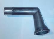 Подвод воды 16321-28010