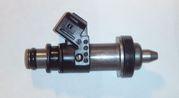 Форсунка топливная 06164-PCB-000