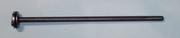 Маслотрубка с фланцем 22722-PL4-000