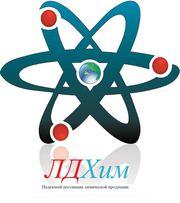Химическое сырьё,  промышленная химия в Новокузнецке