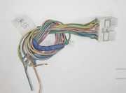 Разъем 2 блока управления АКПП R18  31036-AN100