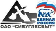 Предлагаем вагонными нормами Кузбасский уголь