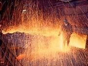 Металлургический мини завод,  Сталеплавильный мини завод для арматуры
